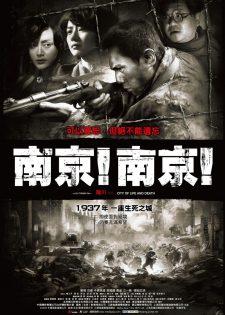 Thảm Sát Ở Nam Kinh