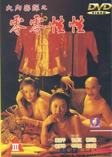 Khâm Sai Chốn Thanh Lâu
