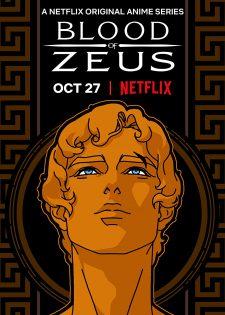 Máu Của Zeus