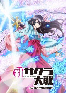 Cuộc Chiến Sakura: Bản Hoạt Hình