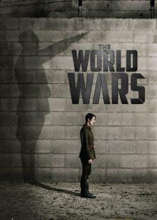 Chiến Tranh Thế Giới