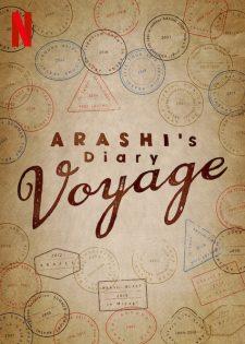 ARASHI: Nhật Ký Viễn Dương