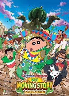 Crayon Shinchan My Moving Story Cactus Large Attack