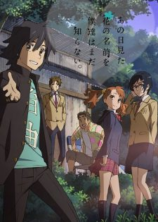 Anohana: The Flower We Saw That Day – Letter to Menma