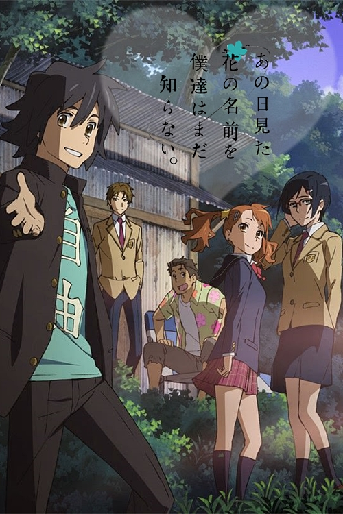 Anohana: The Flower We Saw That Day - Letter to Menma