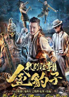 Huyền Thoại Muye: Jin Baozi
