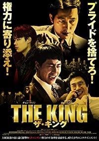Hoàng Đế Tối Thượng