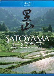 Vườn Thủy Sinh Satoyama