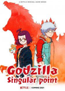 Godzilla Điểm Dị Thường
