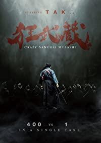 Kiếm Sĩ Huyền Thoại Musashi
