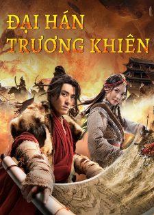 Đại Hán Trương Khiên