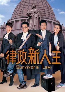 Quy Luật Sống Còn: Phần 1