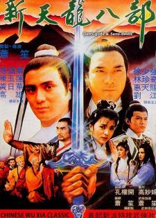Thiên Long Bát Bộ – Hư Trúc Truyền Kỳ