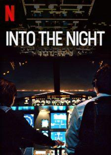 Vào Đêm Đen: Phần 2