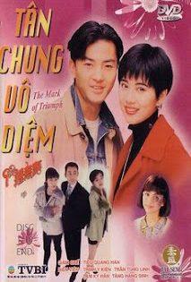 Tân Chung Vô Diệm