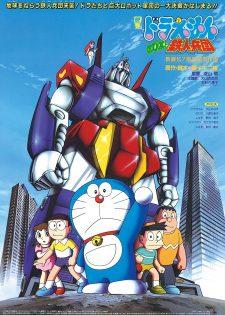 Doraemon: Nobita Và Binh Đoàn Người Sắt | Cuộc Xâm Lăng Của Binh Đoàn Robot